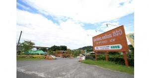 ガーデン資材・展示場