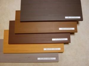 アーバンフェンス 樹脂 幕板